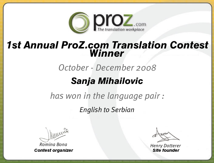 essay contest winner certificate